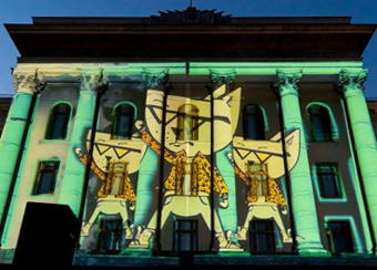 Video Mapping Lutsk