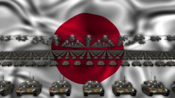 Japan video background vj loop